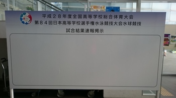 DSC_0250.JPG